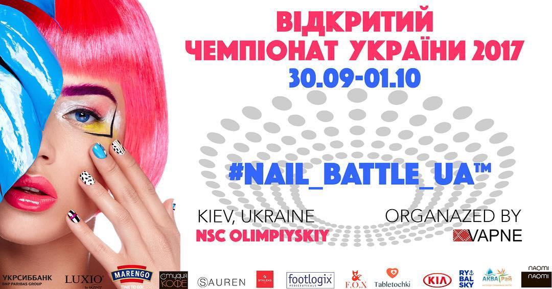nail battle ua